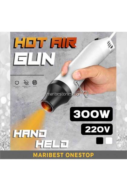 DZ300 300W 220V HAND HOLD HOT AIR GUN AIR HEAT GUN BLOWER PLASTIC SHRINK TUBE GUN GUM REMOVER WITH ON/OFF SWITCH DIY